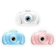 X4 Children'S Digital Camera Photo Recording Multi-Function