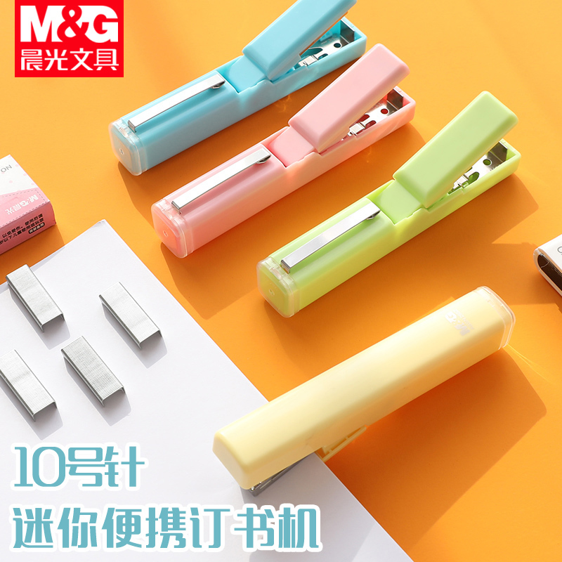 Sandro Pen Stapler Student Supplies Kawaii Mini Cute Small Household Portable Carrying Small No. 10 Nail Machine Set