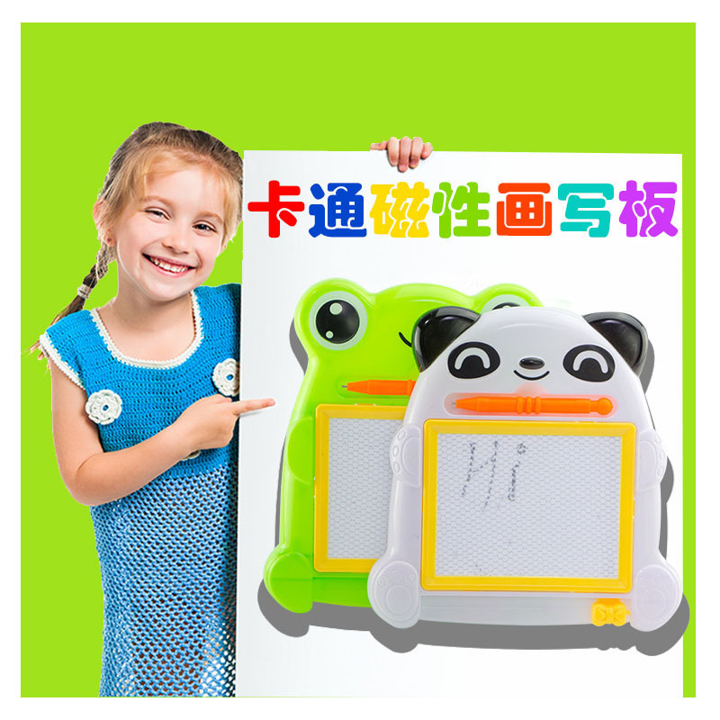 Magnetic Drawing Board WordPad Tool Kit Children Fine Art Educational Early Childhood Toy Stall Hot Selling Small Gifts