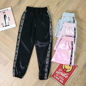 LOOZYKIT Highlight Pants Big Pocket Women Glossy Sport Ribbon Trousers BF Harajuku Joggers Women's Sports Pants(China)