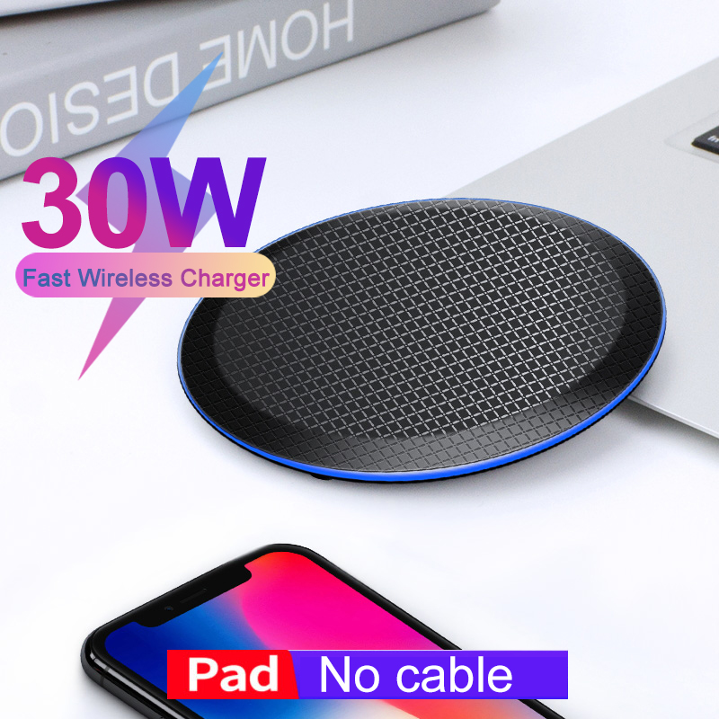 30W WG No cable
