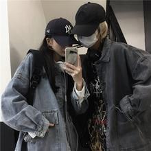 Spring and Autumn Korean Style Ins High Street Retro Pocket Denim Jacket Women's Loose Boyfriend Couple Clothes Fried Street Top