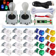 2 Player Arcade Game DIY Kit with LED push button 8 Way Copy SANWA Joystick USB Zero Delay Encoder for PC MAME Raspberry Pi(China)