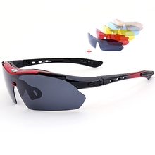 Polarized Sports Eyewear with 3 Interchangeable Lenses Cycling Fishing