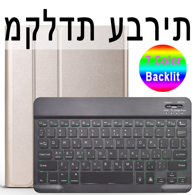 Hebrew Keyboard Sky Blue Keyboard Case for iPad Air 4th 4 10 9 2020 A2324 A2072 Cover 7 Colors Backlit
