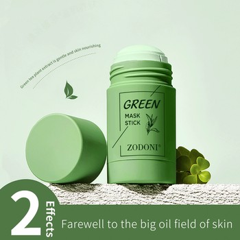 Green Tea Purifying Stick Mask Oil Control Anti-acne Eggplant Solid Purifying Clay Stick Mask Moisturizing Whitening Skin Care 1