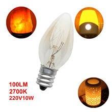 Лампа накаливания e12 c7 алюминиевая лампа с небольшим винтом