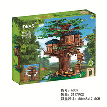 Compatible With 21318 Tree House Model Ideas Series Building Blocks Bricks Kids Educational Toys Birthday Gifts 342pcs my world series tree house in island model building blocks compatible legoed minecrafted village brick toys for children
