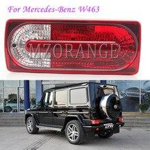 MZORANGE для Mercedes-Benz W463 G500 G550 G55 G63 задний бампер задний светильник светодиодный задний светильник тормозной светильник красный