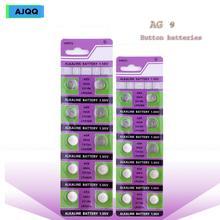 цена на New 50 PCS AG9 1.5V Alkaline Battery LR936H 394A 394 SR936SW 194 V394 LR936 Button Battery