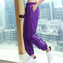 Trousers Yoga-Pants Training Fitness Jogging Sports Women Gym Exercise S-XL Loose Autumn