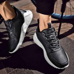 ZJNNK Flyknit/мужская повседневная обувь; дышащая крутая Мужская обувь; удобная мужская обувь; Лидер продаж; сезон лето