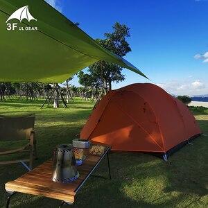 Image 5 - 3F UL GEAR Qingkong 4 человека 3 4 сезон 15D палатка для кемпинга на открытом воздухе Сверхлегкая походная альпинистская охота водонепроницаемая QingKong4