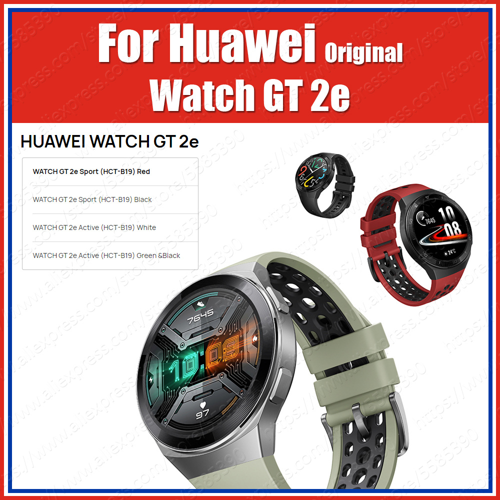 HCT-B19 HUAWEI WATCH GT 2e GT2e Smart Watch 2020 Sport & Active 1.39 Inch GPS Waterproof Phone Smart Call Heart Rate Tracker