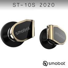 Smabat ST10s Hoge Impedantie Metalen Hoofdtelefoon Hifi Bedrade Oordopjes Mmcx Afneembare Kabel