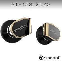 Smabat ST10s Hohe Impedanz Metall Kopfhörer Hifi Verdrahtet Ohrhörer Mmcx Abnehmbare Kabel