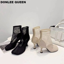 DONLEE QUEEN High Heel Mesh Boots Spring Summer Autumn Sexy Ankle Women Pumps For Party Sandals zapatos de mujer New