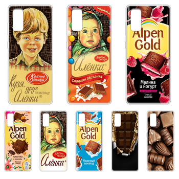 Funny Gold chocolate Series Phone Case cover hull For SamSung Galaxy S 6 7 8 9 10 20 Plus Edge E 5G Lite Ultra transparent image