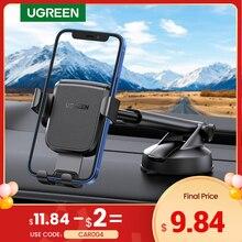 UGREEN держатель для телефона в автомобиле гравитационная Автомобильная присоска подставка для телефона мобильный телефон для iPhone 12 Xiaomi Redmi ...