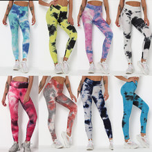 Women Yoga Pants Sport Leggings Gym Bubble High Waist Fitness Leggins High Elasticity Tights Running Athletic Trousers Push Up