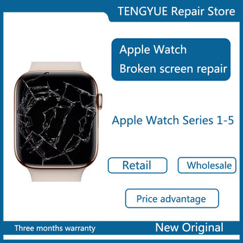 40mm 44mm Screen For Apple Watch Series 4 LCD Display Touch Screen Digitizer Panel Assembly S4 Display