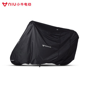 Niu Scooter Raincoat Dust Cover Universal For Niu Models N N1 N1s N-gt M1 M+ U Series