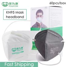 60PCS Face Mask Facial Masks KN95 Filter Maske Headband Style Anti Dust Particle Droplet Proof Work Study Mascarillas Mascherine