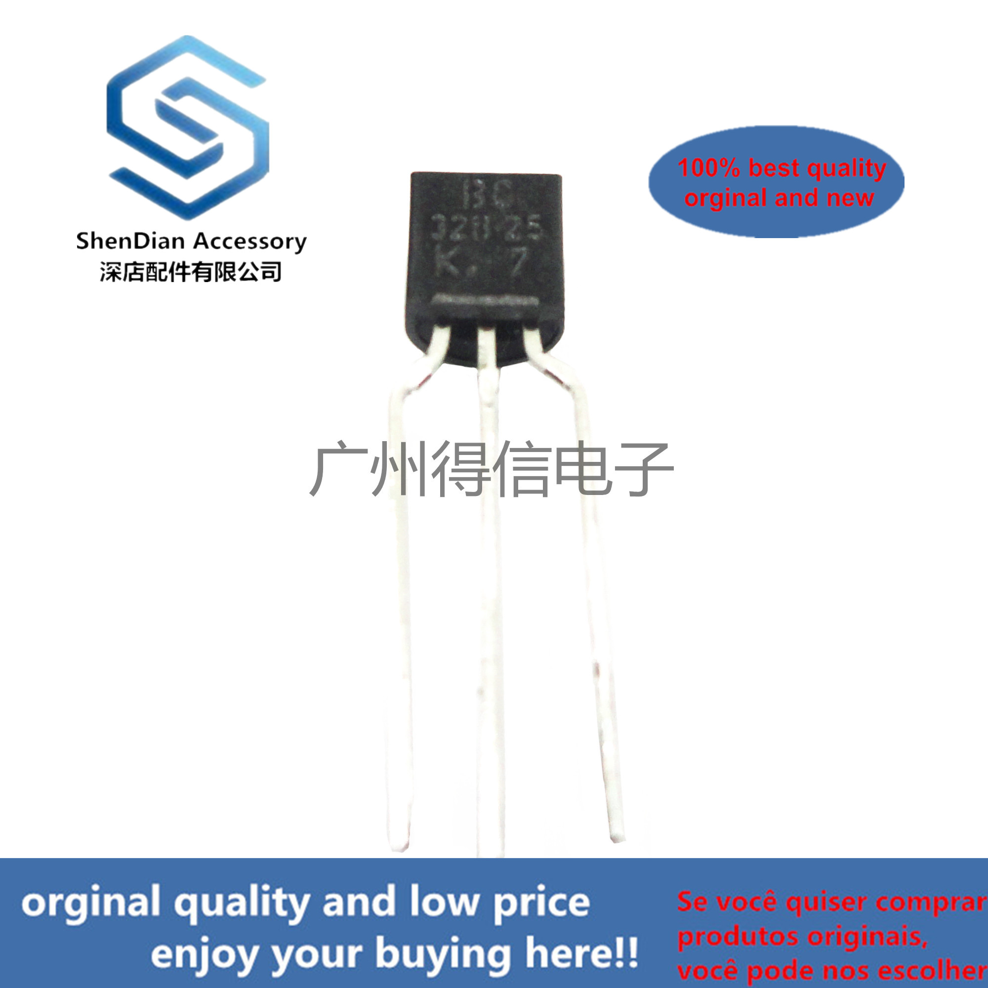 30pcs 30pcs 100% Orginal New BC328-25 BC328 Small Signal Transistors (PNP) TO-92 Real Photo