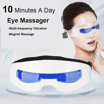 New High Frequency Vibration Eye Massager Dark Circle Wrinkles Removal Beauty Machine Built-in Magnet Facial Skin Care Massager machine grinding vibration redverg rd sg30 90 vibration amplitude 2 5mm built in пылеудаления блокиро