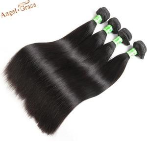 Image 3 - Angel Grace Hair Brazilian Straight Hair Bundles 1/3/4 Bundles 30 32 34 inch 100% Human Hair Weave Bundles Remy Hair Extensions