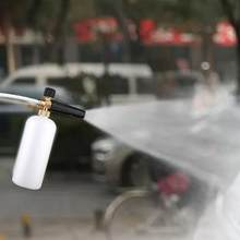 Snow Foam Washer kettle Car Wash Soap Lance Cannon Spray Pressure Jet Bottle Long Gun Foam Water Gun(China)