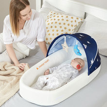 Crib Newborn Baby Bionic Isolation Bed Anti-mosquito Folding Bed Middle Bed Convenient Outdoor Travel Bed Chichonera Bed 2021