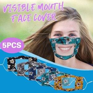 5 шт. маска с принтом для взрослых Маски-маски для смайликов маска для лица с прозрачными выражениями рта маски для чтения губ маска для чтения