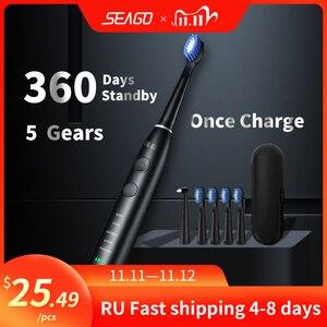 Image 1 - をseago音波電動歯ブラシアップグレード大人防水usb充電式360日ロングスタンバイ時間With5ブラシヘッド最高のギフト