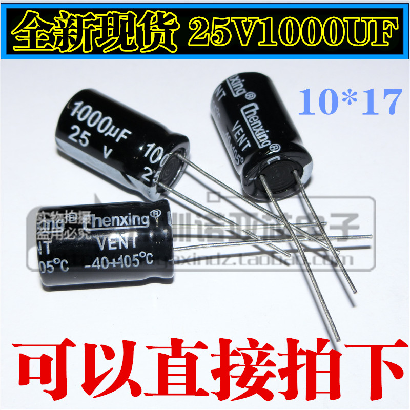 10pcs/lot Electrolytic Capacitor 25V1000UF 25V 1000UF 1000UF 25v 10*17mm 10*20