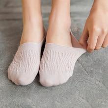 Señora nueva transpirable Casual calcetines tobilleros de niñas moda niñas Invisible No-slip algodón de corte bajo de Color caramelo No Show Calcetines