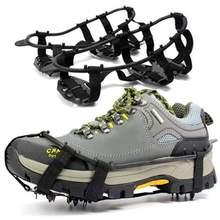 Kobiety mężczyźni 24 zębów 1 para raki uchwyty antypoślizgowe Ice Gripper na buty do butów korki Spike Snow Crampon łańcuch do wspinaczki na świeżym powietrzu piesze wycieczki tanie tanio Crampons Steel + PP Plastic