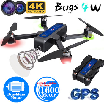 2020 New B4W GPS Drone With 4K HD Camera 5G WiFi Image Transmission Brushless Motor Foldable Quadcopter 1600M Remote Distance