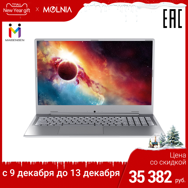 Laptop MAIBENBEN Xiaomai 6 Plus 17,3