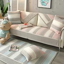 Однотонный чехол для дивана хлопковый нескользящий комбинированный
