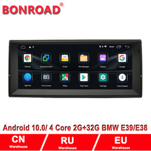 Bonroad 10,25 ''Android 10,0 Full Touch автомобильный видеоплеер для E39 X5 M5 E53 E38 с CANBUS Радио Rds GPS-навигацией (без DVD)