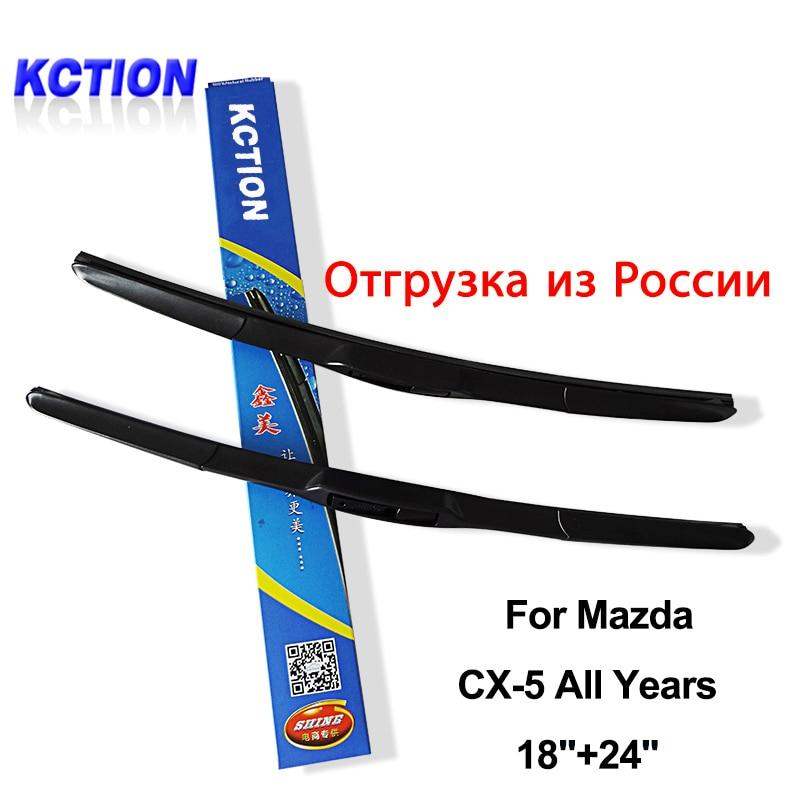 "Nož brisača stakla za automobil Mazda CX-5,18 ""+24"", dopunjavanje gume brisača gume, auto oprema"