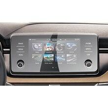 RUIYA Car Screen Protector For Kamiq Bolero/Scala Bolero 8 Inch 2020 GPS Navigation Display Screen Auto Interior Accessories