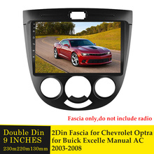 Cornice per auto da 9 pollici cornice Audio navigazione Radio Fascia pannello cornice DVD per CHEVROLET OPTRA per BUICK EXCELLE manuale AC 2004 2008