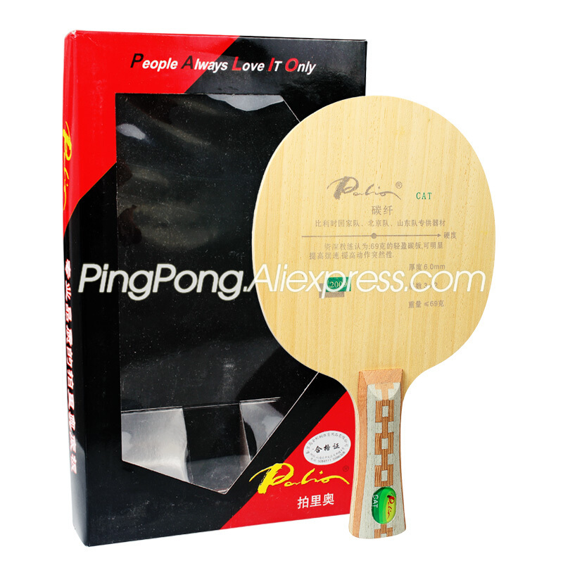 Palio CAT Table Tennis Blade (Light Weight Carbon) PALIO Racket Ping Pong Bat Paddle