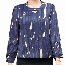 Women Pretty Blouses Blue Golden Dark Vertical Stripe Printing Tops Ruffle Long Sleeve Crepe Chic Classy Shirt Smart Casual Top