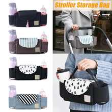Baby Stroller Bags Mummy Maternity Nappy Diaper Storage Bag For Mother Travel Buggy Pram Pushchair Nursing Hanging Organizer(China)
