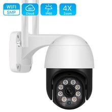 5MP PTZ WIFI IP kamera zewnętrzna 1080P 4X Zoom cyfrowy bezprzewodowa kamera telewizji przemysłowej dwukierunkowa Audio chmura CCTV nadzór Onvif