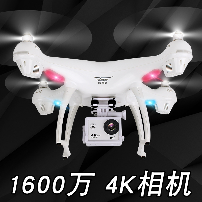 Remote Control Aircraft GPS Unmanned Aerial Vehicle Aircraft For Areal Photography High-definition 4 K Profession Ultra-long Lif