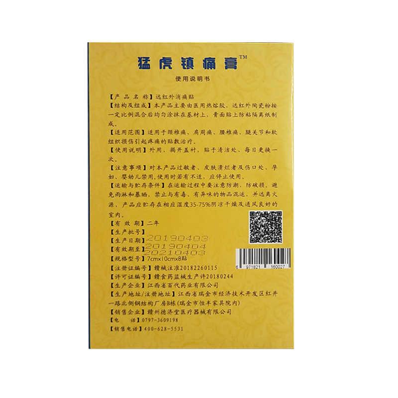 96 sztuk/12 torba tygrys ulgę w bólu Patch chińskie zioła medyczne powrót szyi mięśni reumatoidalne zapalenie stawów tynk wspólny masaż